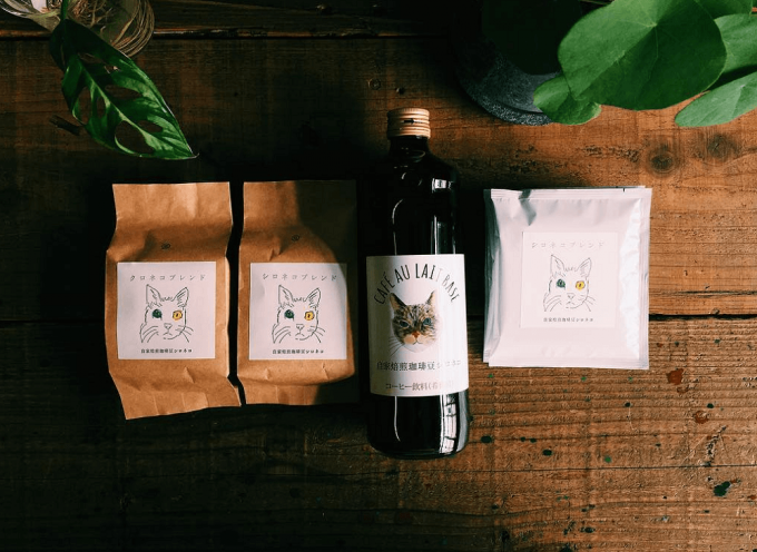 掛川「自家焙煎珈琲豆シロネコ」の猫パッケージのコーヒープロダクト