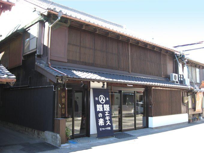 老舗だし専門店マルハチ村松、浜通り店「 やいづ善八」