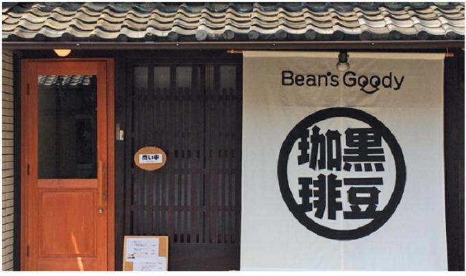 Bean's Goody(ビーンズグッディ)の外観