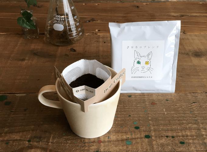 掛川「自家焙煎珈琲豆シロネコ」のこだわりコーヒーを淹れているところ