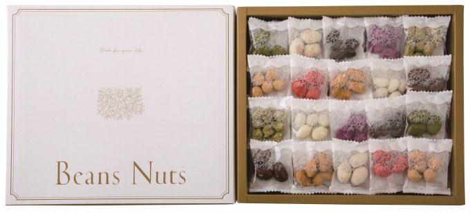 「Beans Nuts」のギフトボックス『アペロ』の写真