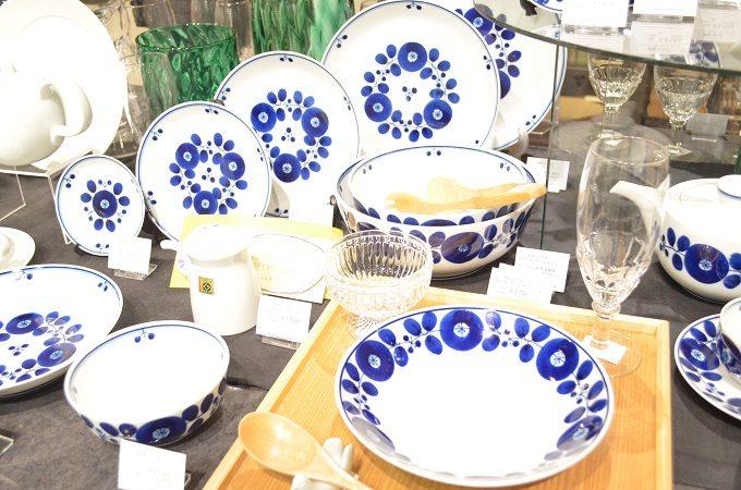 白山陶器「ブルームシリーズ」