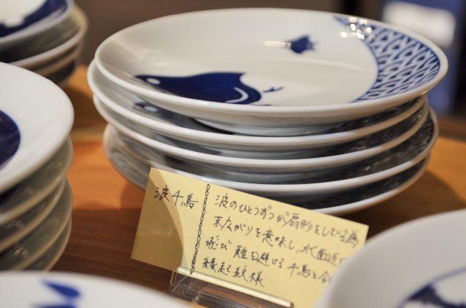 KIHARA小紋シリーズのポップ