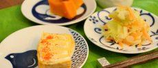 ニシヤマの和食器を使った食卓