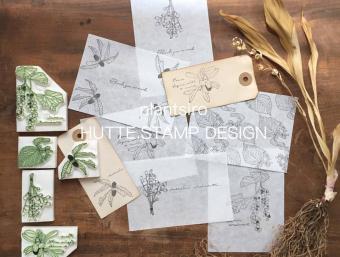 お手紙やお部屋作りにも大活躍。感動的に生活を彩る「HUTTE.」の植物画スタンプ