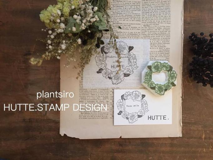 「HUTTE.」のスタンプの写真