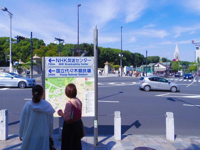 東京の街並み1