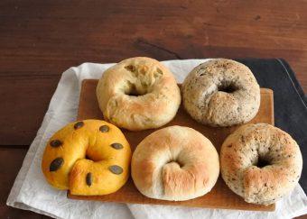 まるい笑顔を呼ぶ「nana bagel(ナナベーグル)」のもっちりベーグル