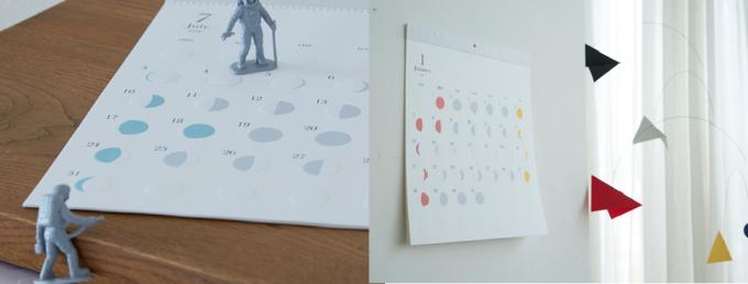 ムーンカレンダーの写真2