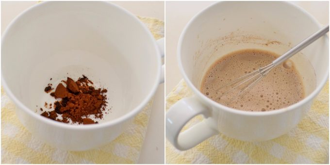 自宅用の黒豆カフェオレ