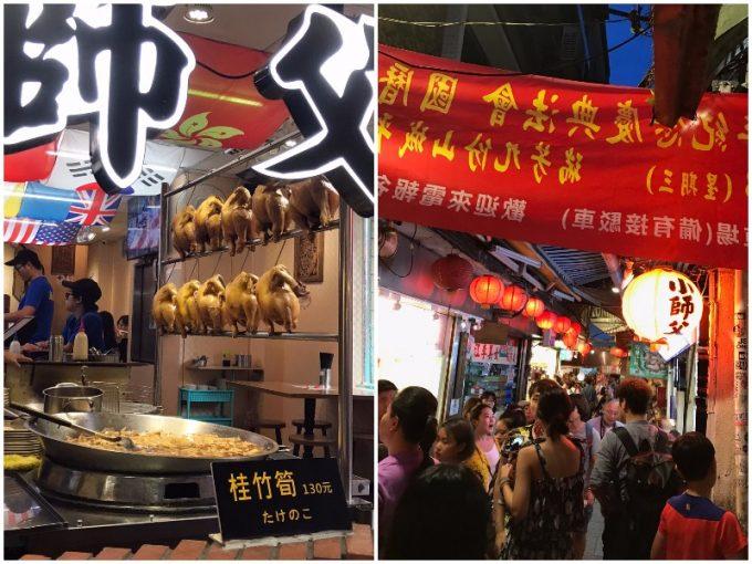 週末行きたい、0泊2日の海外旅行。短時間でも満喫できる「台湾旅行レポート」