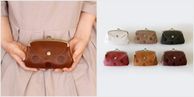 大小二つのがま口の「Kanmi.(カンミ)」の自然革の財布