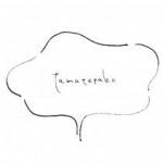 tamatepako(タマテパコ)のロゴ