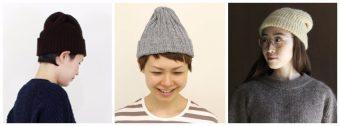 おしゃれさと防寒機能を兼ね備えた、大人女性におすすめのニット帽特集