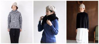 冬のおしゃれの定番。色違いや形違いで欲しい上質なタートルネック特集