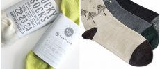 「LUCKY SOCKS」と「atelier naruse」のソックスの写真