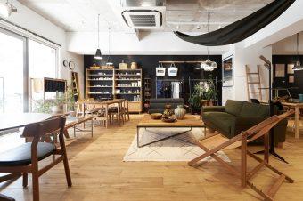 衣食住をトータルコーディネートできる、岡山発の家具ブランド「ELD」のショールーム