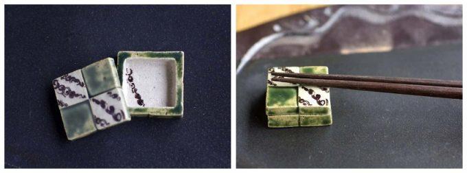 山本真郎さんの作品、織部の箸置きの写真