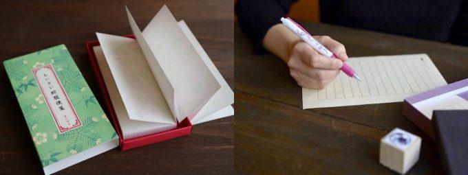 神楽坂プリュスにある文房具の写真