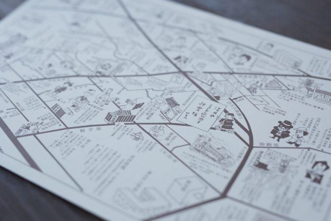 神楽坂文芸地図の写真