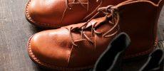 新年は、新しい靴で。デザインと機能性を兼ね備えた「trippen」の一生もの革靴