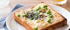 「枝豆としらすの和トースト」の写真
