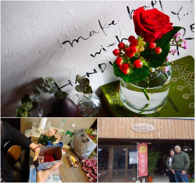 バラとヒペリカムで作られた花束と、「花屋かずろう王国」の中村さんの写真