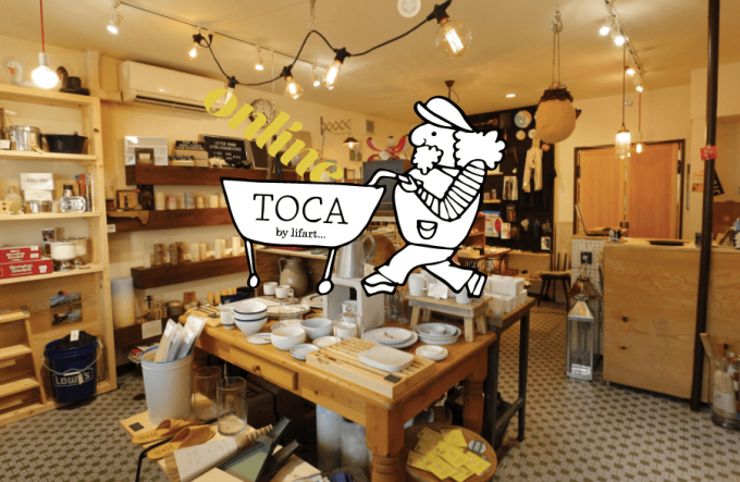 「TOCA by lifart…」の店内の写真