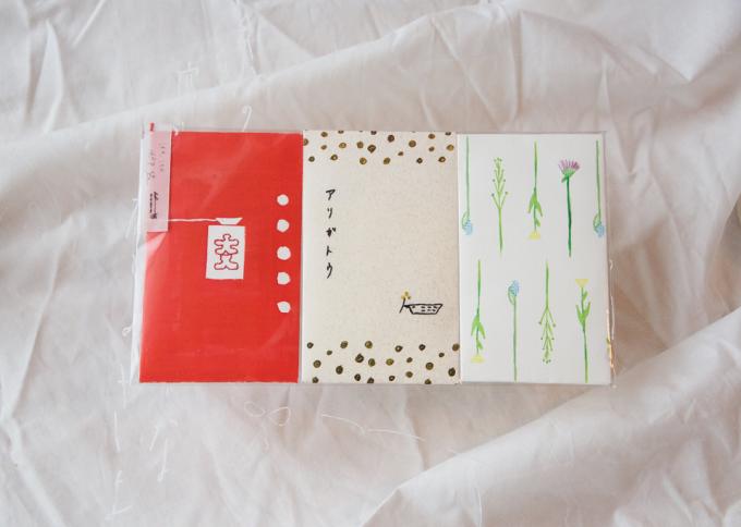 「buchi」のポチ袋の写真