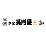 会津駄菓子・本家長門屋のロゴ