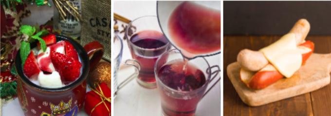 『冬イチゴとマシュマロのクリスマスラテ』と、『伝統!フィリップおじさんの手作りグリューワイン』、『プレッツェルチーズドッグ』が横並びになった写真