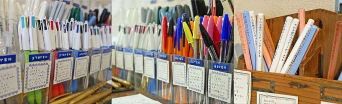 文具店「ハルカゼ舎」で扱っている筆記用具の写真