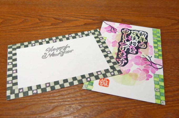 消しゴムハンコを使った年賀状やメッセージカード