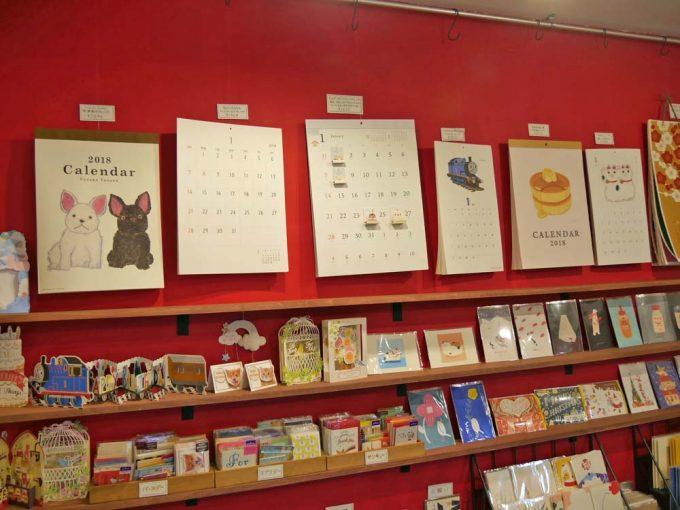 紙モノ雑貨店「ぺぱむら」のカレンダーの写真