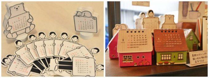 紙モノ雑貨店「ぺぱむら」の卓上カレンダーの写真