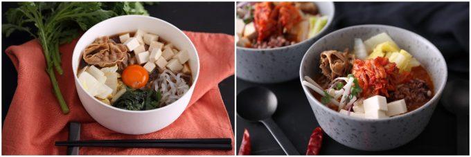 スープボウル『すき焼き』と『チゲ』の写真