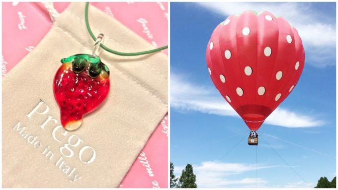 ヨコハマストロベリーフェスティバルの雑貨と気球