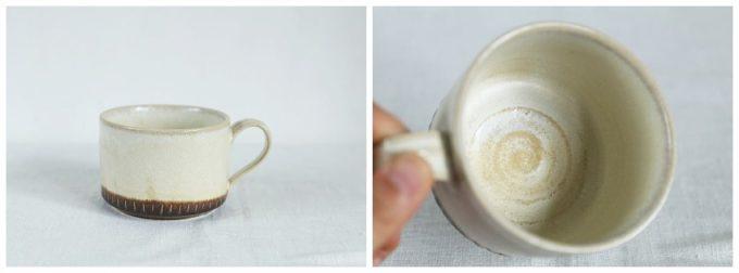後藤奈々さんの作品、掛け分けマグカップ