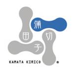 蒲田切子(かまたきりこ)のロゴ