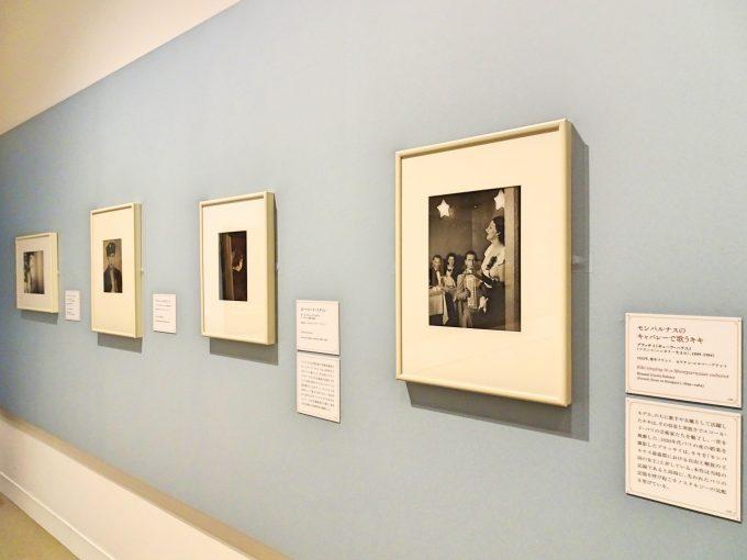 世田谷美術館、パリジェンヌの魅力に迫る展覧会1