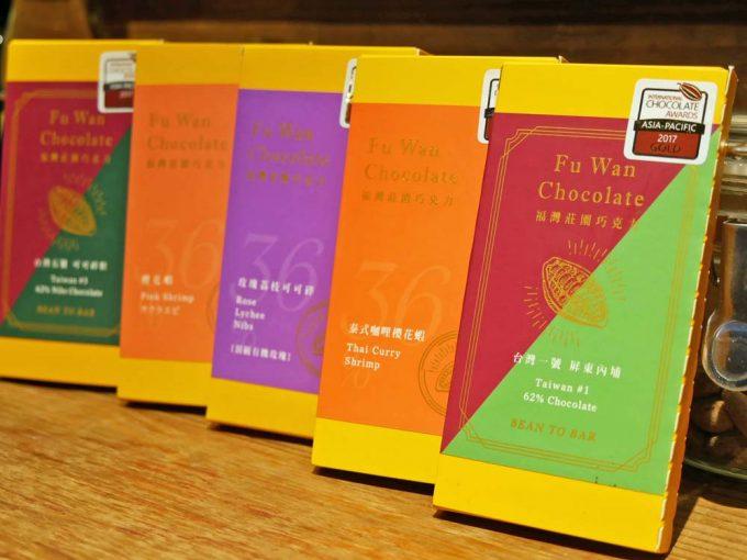 台南のブランド、フーワンチョコレート
