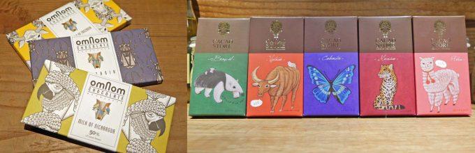 アイスランドのチョコレートブランド「Omnom Chocolate」