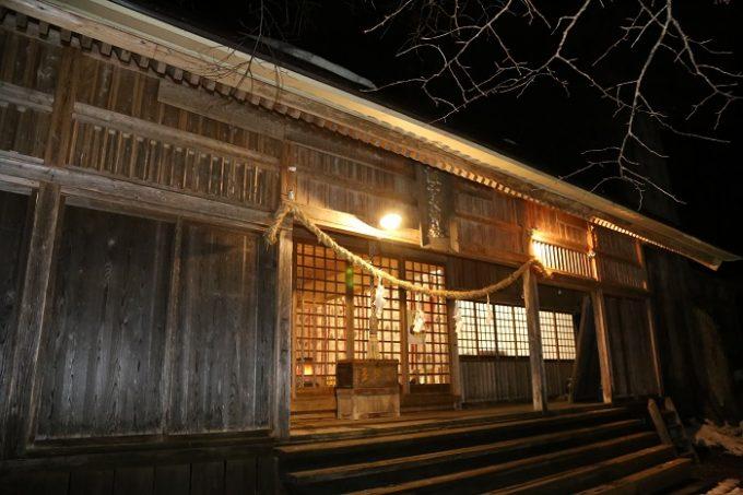 切久保諏訪神社の写真
