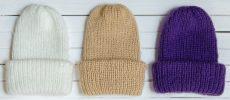 3種類のニット帽の写真