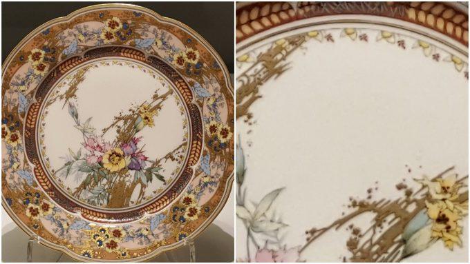 「皿(輪花型のセルヴィス)より」の写真