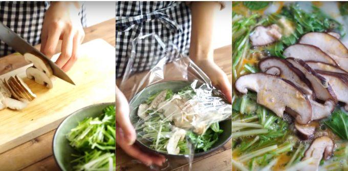 「しいたけと水菜の白だし卵とじ」レシピ完成写真