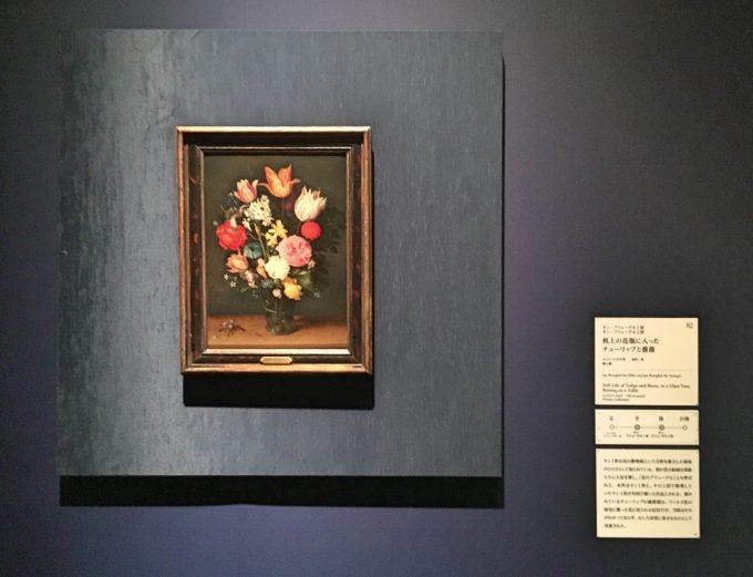 ヤン・ブリューゲル1世とヤン・ブリューゲル2世の作品「机の上の花瓶に入ったチューリップと薔薇」