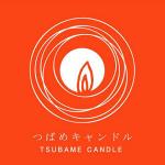 つばめキャンドルのロゴ