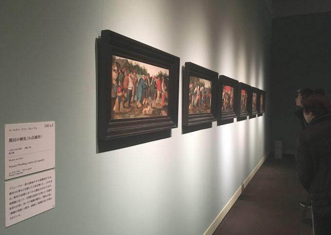 有名画家一族の作品のコレクション