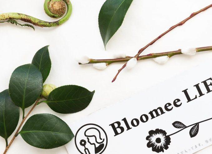 旬なお花で作った花束を提供するBloomee LIFE